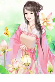 仙缘仙路最新章节