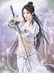 星河巫妖最新章节