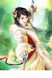 符剑仙最新章节