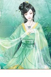 网游之妖孽人生最新章节